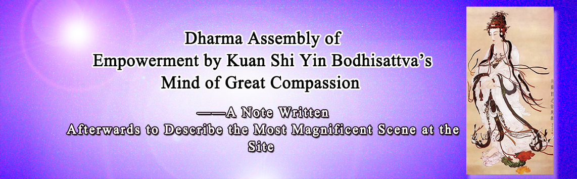 Dharma Assembly of Empowerment by Kuan Shi Yin Bodhisattva's Mind of Great Compassion