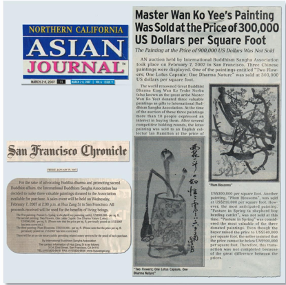 Master Wan Ko Yee's (H.H. Dorje Chang Buddha III) Painting Was Sold atthe Price of 300,000 US Dollars per Square Foot