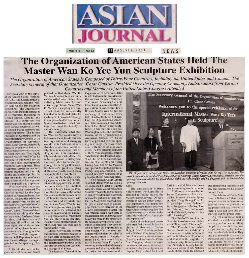 The Organization of American States Held The Master Wan Ko Yee Yun (H. H. Dorje Chang Buddha III) Sculpture